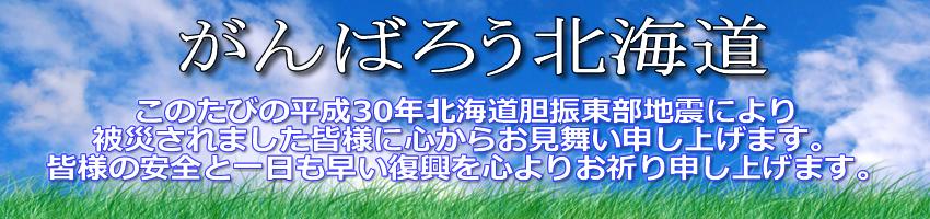 千葉県遊技業協同組合は、県内の遊技場の健全営業 …